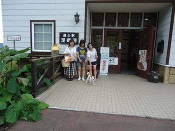 帯広&プーぺガール 051.JPG